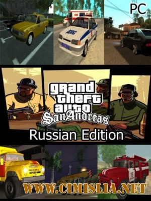 filme online Rus