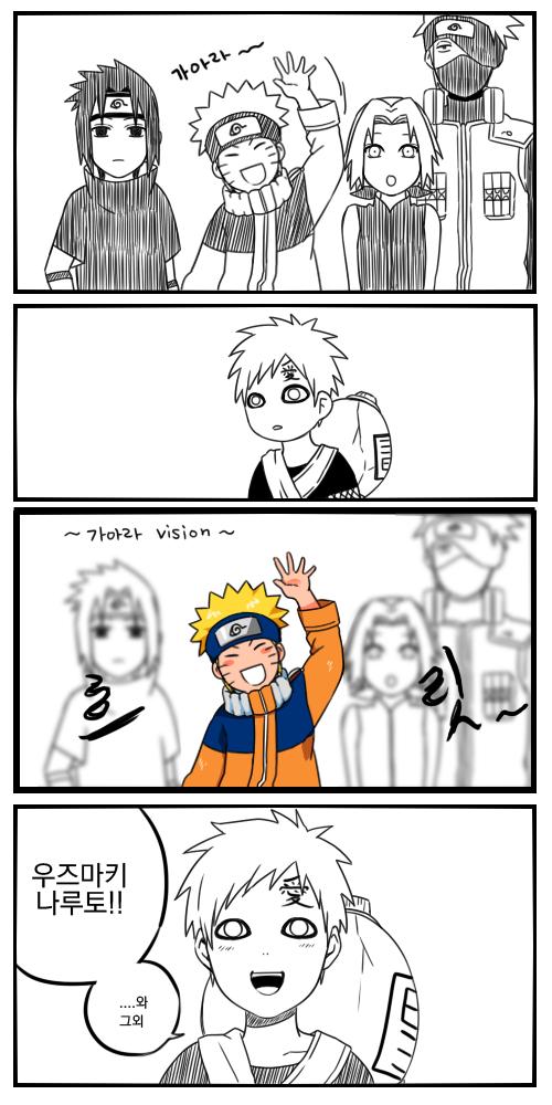 sex comic Naruto