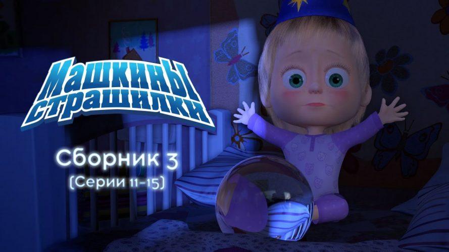 russische anschauen Kostenlos filme