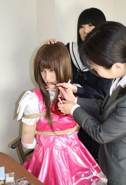 lesbian forced Japanese
