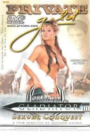 Private sex film
